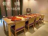 大切な方との会食や接待に最適な完全個室