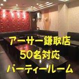 予約承り中 →→→