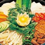 ホルモン鍋(2~3人前)