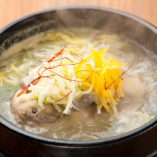 【自家製サムゲタン】 本場韓国から仕入れた漢方タップリ芯から暖まる