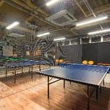 【2階/卓球スペース】 カジュアルに楽しむも良し、ガチンコ勝負で白熱するも良し!