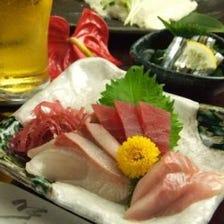 【天然】地魚を使用した刺身