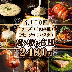 肉バル×肉ずし食べ放題マチルダ 札幌店
