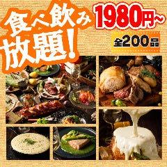 全200種類食べ飲み放題 イタリアン肉バル マチルダ 札幌店