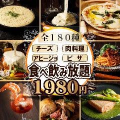 最大180种食べ饮み放题 个室×肉バル MATILDA-マチルダ- 札幌店