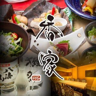 和食 個室 香家‐kouya‐ 新宿本店