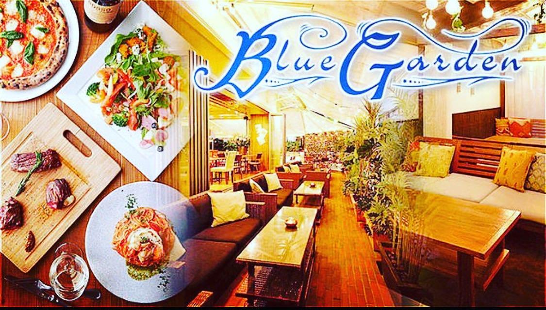 渋谷 原宿 個室 テラス BBQ Blue Garden