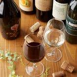 赤白ワイン各3種をはじめ、乾杯にぴったりなスパークリングも◎