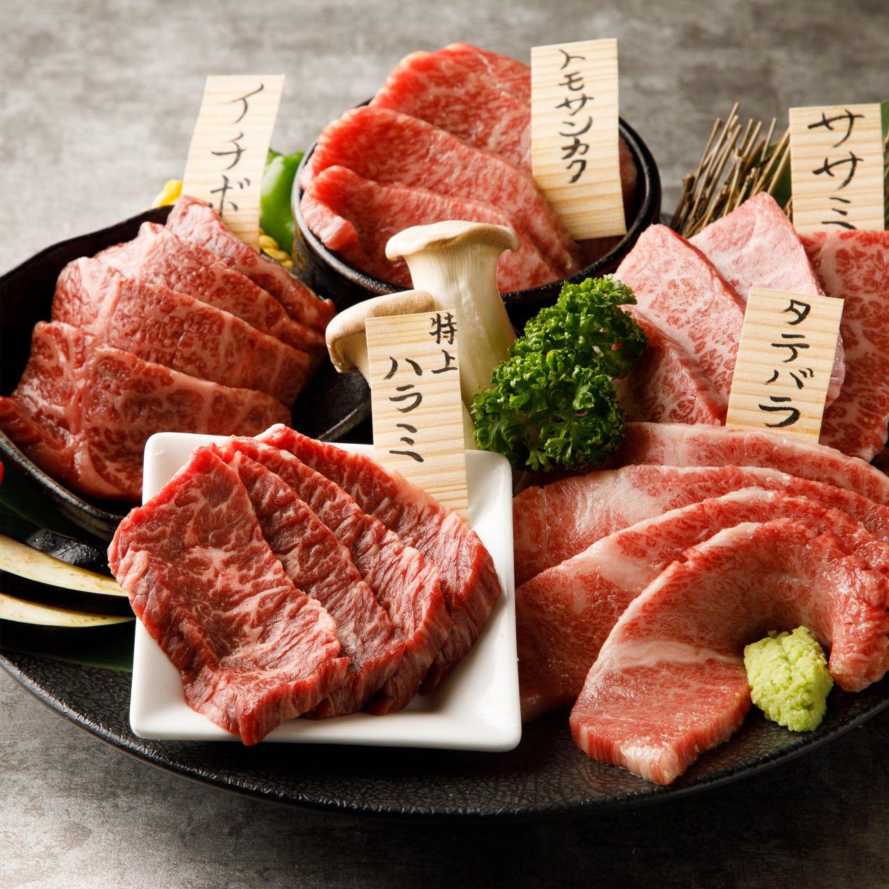 【A5ランク仙台牛一頭買いのお店】