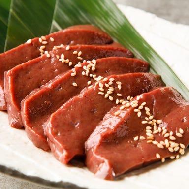 肉創作と仙台牛一頭買い焼肉 ばくふ 大宮店 こだわりの画像