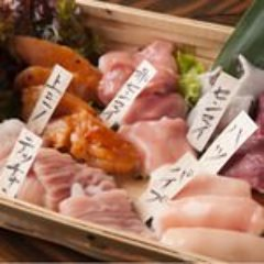 肉創作と仙台牛一頭買い焼肉 ばくふ 大宮店