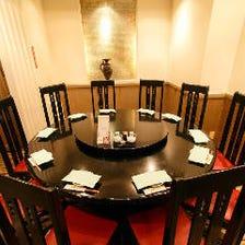 【完全個室】10席円卓席
