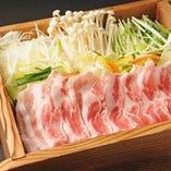 黒豚の旨味とたっぷり新鮮野菜せいろ蒸し