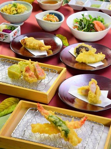 天ぷら・スキレット 吉福(きちふく)  コースの画像