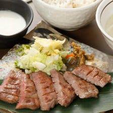 牛タン単品、定食テイクアウトOK!