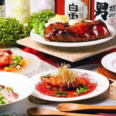 白雪ブルワリーレストラン 長寿蔵  コースの画像