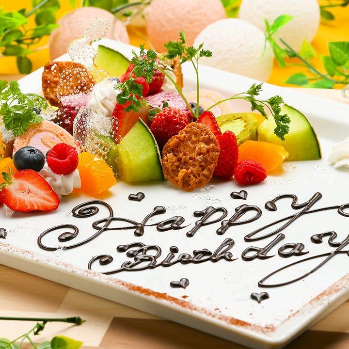 お誕生日や記念日にメッセージプレートのご用意も可能です♪