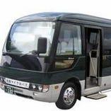ぐるなび限定【先着1台&無料】 25名様が一度に乗れるマイクロバスでラクラク団体送迎♪