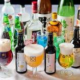 KONISHIビールはもちろん、ドイツビールも楽しめる飲み放題!お料理のみのコースにも、+2,200円(税込)でお付けできます