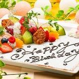 誕生日・記念日限定!特製デザートプレートを1,000円~2,000円(税込)でご用意いたします