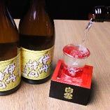 伊丹 諸白本醸造升瓶