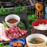 牛ハラミ&豚バラBBQランチ (ご飯・スープ・ナムル付)