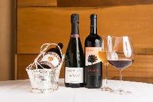 イタリア料理に合わせたワイン