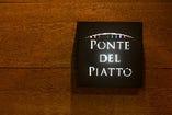PONTE DEL PIATTO