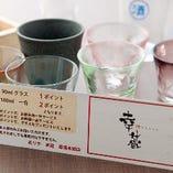 日本酒のポイントサービス♪飲めば飲むほど嬉しい特典満載!