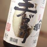 八重桜【宮崎県】