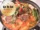豚骨と野菜をじっくり煮込んだ味の深みがある鍋。 ガムジャタン