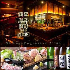 レタスしゃぶしゃぶとタコしゃぶ ATARI -當- 渋谷道玄坂