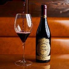 ソムリエ厳選ワイン100本以上を常備