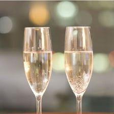 歓送迎会に! 人数に応じて乾杯スパークリングワインをプレゼント!