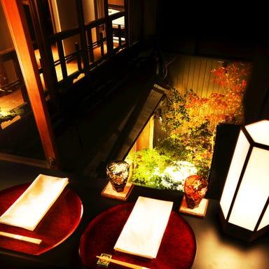 祇園肉亭 新  店内の画像