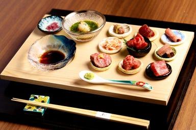 祇園肉亭 新  コースの画像