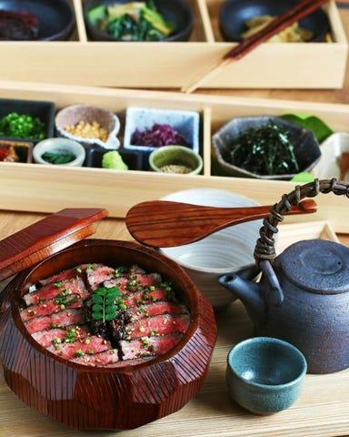 祇園肉亭 新  メニューの画像