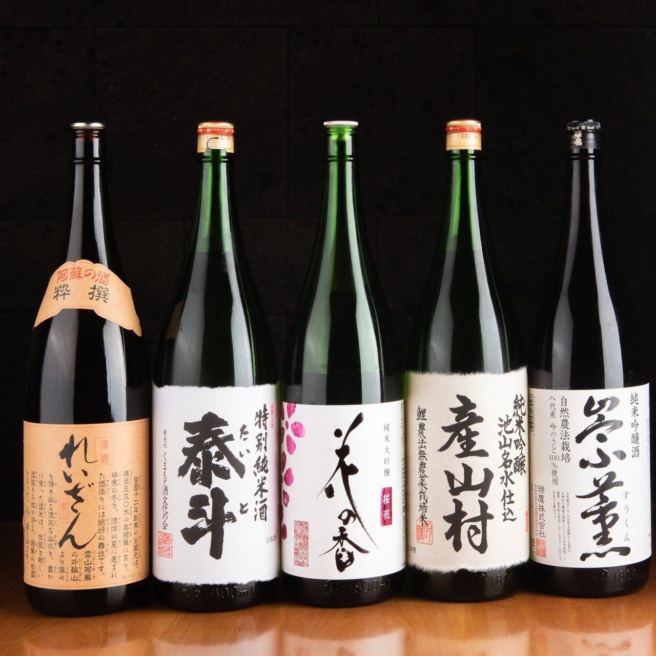 熊本地酒など種類豊富な日本酒が自慢