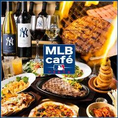 MLB cafe TOKYO