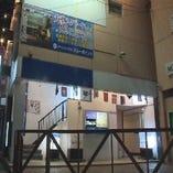 お店は本町郵便局の隣にあります!