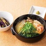 海老とハーブ鶏の和風雑炊(選べる小鉢つき)