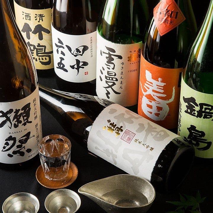 鮮魚に合う!こだわりの日本酒&焼酎