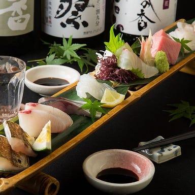 銀しゃり酒菜 山本山  コースの画像
