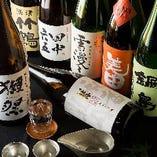 日本酒は季節毎に仕入れております