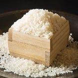 バランスが良い味の山香米(大分県産)を使用