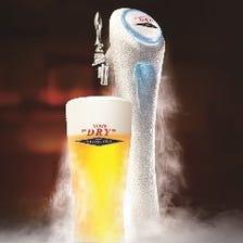 <驚異の氷点下>ビールへのこだわり