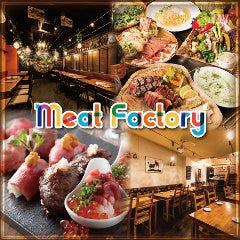 肉バルダイニング チャオ 三軒茶屋店