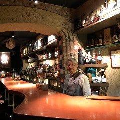 Bar マスダ