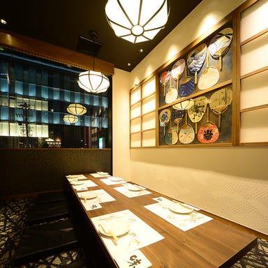 個室居酒屋×海鮮炉端焼き 喰海(くうかい) 金山店 こだわりの画像