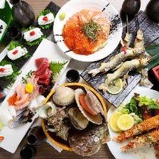 当店自慢の海鮮食材と海鮮料理
